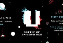 outsystems battle of universities