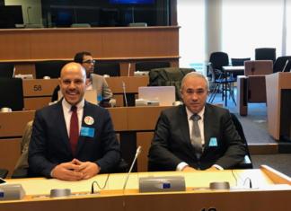 braga startup cities european partnership